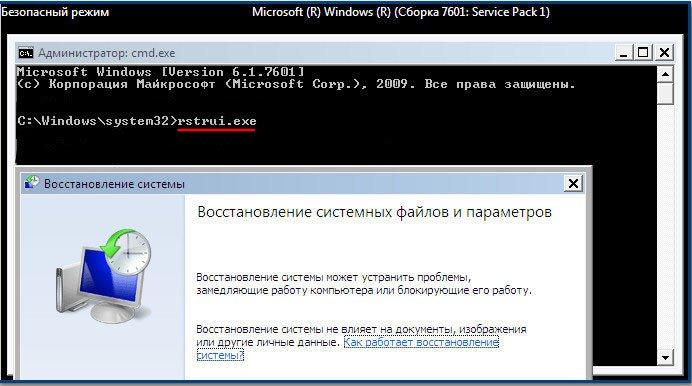 Name: 2010-05-02_095651_keyboardprintscreenkeyjpg views: 70 size: 484 kb